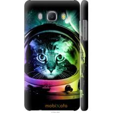 Чехол на Samsung Galaxy J5 (2016) J510H Кот космонавт