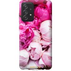 Чехол на Samsung Galaxy A52 Розовые пионы