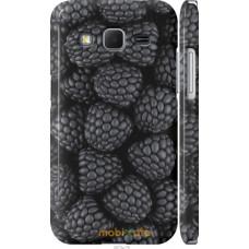 Чехол на Samsung Galaxy Core Prime VE G361H Черная ежевика
