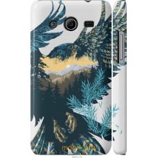 Чехол на Samsung Galaxy Core 2 G355 Арт-орел на фоне природы