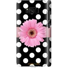 Чехол на Samsung Galaxy S8 Цветочек горошек v2