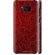 Чехол на Samsung Galaxy S8 Plus Чехол цвета бордо