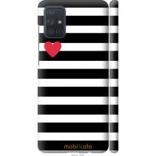 Чехол на Samsung Galaxy A71 2020 A715F Черно-белые полосы