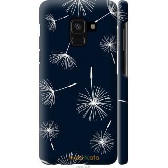 Чехол на Samsung Galaxy A8 2018 A530F одуванчики