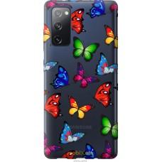Чехол на Samsung Galaxy S20 FE G780F Красочные мотыльки