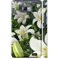 Чехол на Samsung Galaxy S2 Plus i9105 Лилии белые