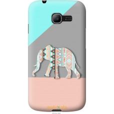Чехол на Samsung Galaxy Star Plus S7262 Узорчатый слон