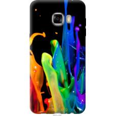 Чехол на Samsung Galaxy C7 C7000 брызги краски