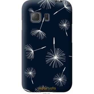 Чехол на Samsung Galaxy Young 2 G130h одуванчики