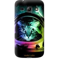 Чехол на Samsung Galaxy Star Advance G350E Кот космонавт