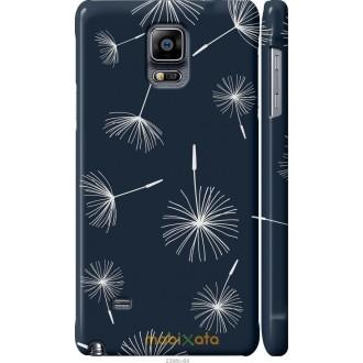 Чехол на Samsung Galaxy Note 4 N910H одуванчики