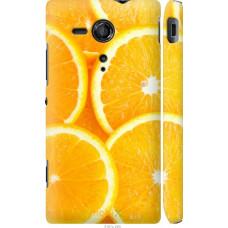 Чехол на Sony Xperia SP M35H Апельсинки