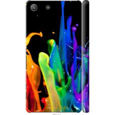 Чехол на Sony Xperia M5 брызги краски