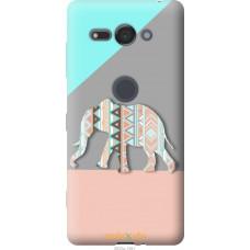 Чехол на Sony Xperia XZ2 Compact H8324 Узорчатый слон