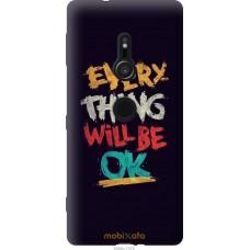 Чехол на Sony Xperia XZ2 Everything will be Ok