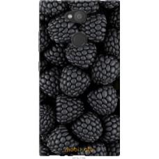 Чехол на Sony Xperia L2 H4311 Черная ежевика