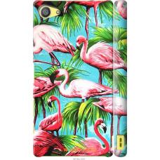 Чехол на Sony Xperia Z5 Compact E5823 Tropical background