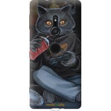 Чехол на Sony Xperia XZ2 gamer cat