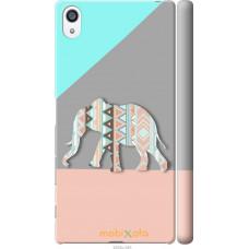 Чехол на Sony Xperia Z5 Premium Узорчатый слон