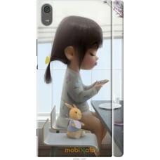 Чехол на Sony Xperia XA1 Ultra Милая девочка с зайчиком