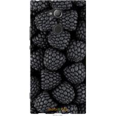 Чехол на Sony Xperia XA2 Ultra H4213 Черная ежевика