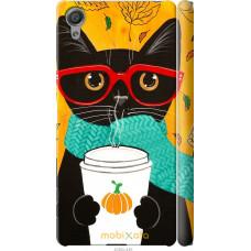 Чехол на Sony Xperia X Осенний кот