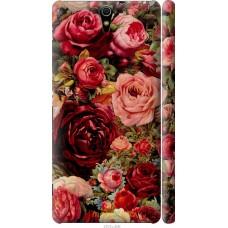 Чехол на Sony Xperia C5 Ultra Dual E5533 Прекрасные розы