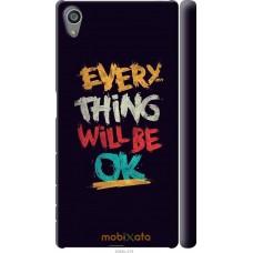Чехол на Sony Xperia Z5 Everything will be Ok