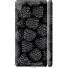 Чехол на Sony Xperia E5 Черная ежевика