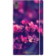 Чехол на Sony Xperia XA1 Ultra Весенние цветочки