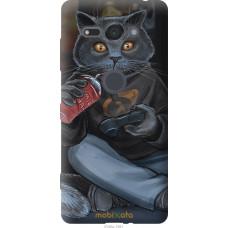 Чехол на Sony Xperia XZ2 Compact H8324 gamer cat