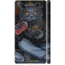 Чехол на Sony Xperia M5 gamer cat