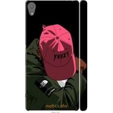 Чехол на Sony Xperia XA De yeezy brand