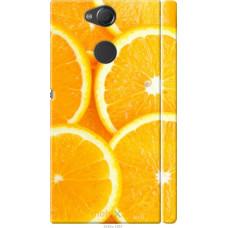 Чехол на Sony Xperia XA2 Апельсинки