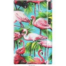 Чехол на Sony Xperia Z C6602 Tropical background