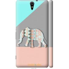 Чехол на Sony Xperia C5 Ultra Dual E5533 Узорчатый слон