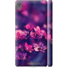 Чехол на Sony Xperia E5 Весенние цветочки