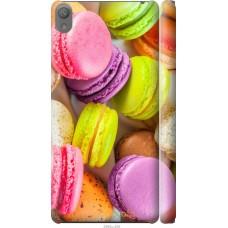 Чехол на Sony Xperia E5 Вкусные макаруны