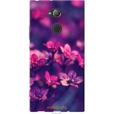 Чехол на Sony Xperia XA2 Ultra H4213 Весенние цветочки