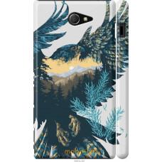 Чехол на Sony Xperia M2 dual D2302 Арт-орел на фоне природы
