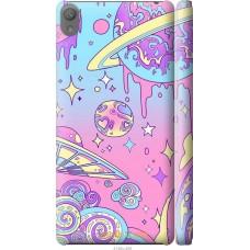 Чехол на Sony Xperia E5 'Розовый космос