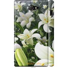 Чехол на Sony Xperia M2 D2305 Лилии белые