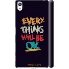 Чехол на Sony Xperia Z5 Premium Everything will be Ok