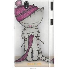 Чехол на Sony Xperia Z C6602 Кошка рукодельница