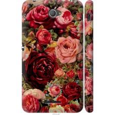 Чехол на Sony Xperia E4 Dual Прекрасные розы