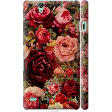 Чехол на Sony Xperia C4 Прекрасные розы