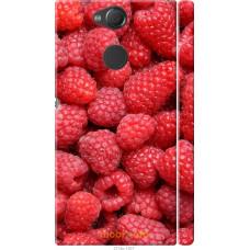 Чехол на Sony Xperia XA2 Малина