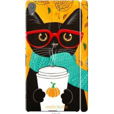 Чехол на Sony Xperia XA Осенний кот