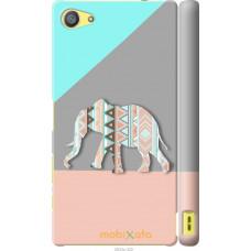 Чехол на Sony Xperia Z5 Compact E5823 Узорчатый слон
