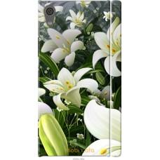 Чехол на Sony Xperia XA1 Лилии белые
